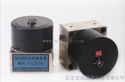 991B超低频测振仪