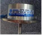 日本小仓磁粉制动器OPB-5N
