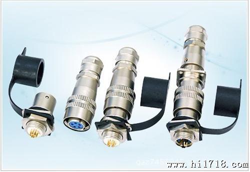供应xr防水连接器,防水航空插头,快速连接头