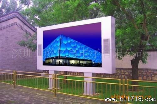 大量批发室外全彩LED电子显示屏,租赁LED显示屏
