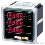 F系列多功能复费率数显电力仪表