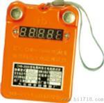 爆破網絡測試儀|電雷管測試儀