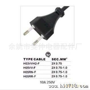 供应h05vv插头 vde认证电源线