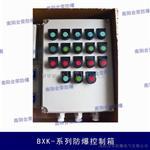 供应德阳市bxk仪表接线盒bxk