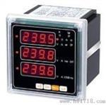 中國華邦數顯儀表系列 PD194Z網絡多功能表 外形72*72