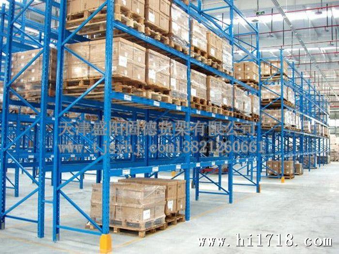 【专业承接】重型仓储货架设计安装大型库房货架仓储