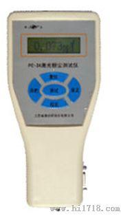 PC -3A粉尘仪厂家