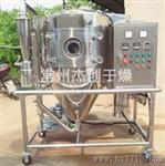 腐植酸钠专用高速离心喷雾干燥机