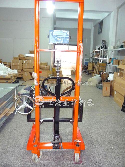 堆高与称重设计的一体化设备