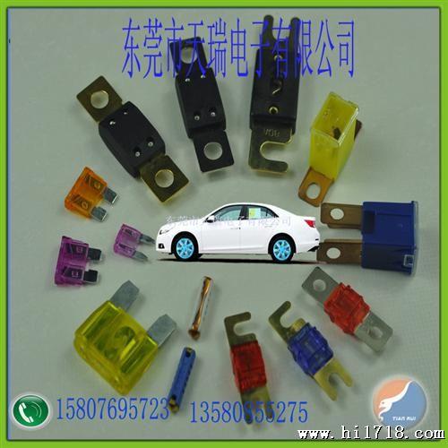 [汽车保险丝厂家]汽车保险丝auto fuse ab19蓄电池