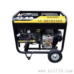 小型柴油發電機組