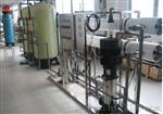 珠海学校管道直饮水工程公司、学校净水设备、直饮水系统