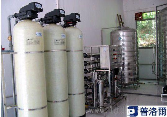 珠海工廠員工直飲水設備廠家 工廠飲用水設備