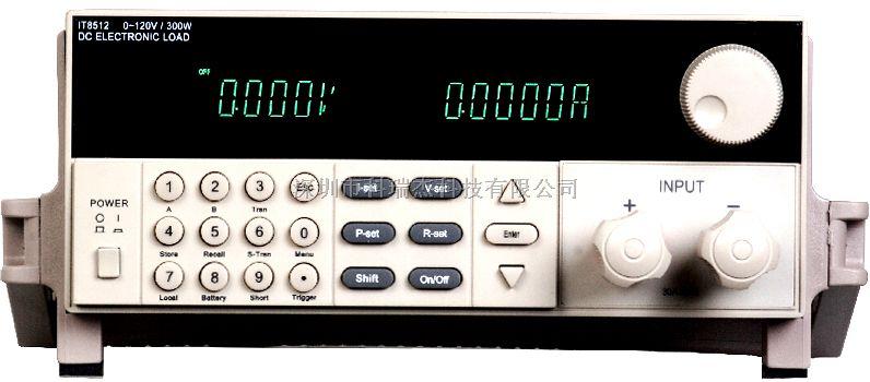 艾德克斯ITECH IT8512可编程电子负载IT8512电子负载