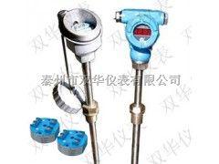 一体化热电偶/热电阻温度变送器厂家