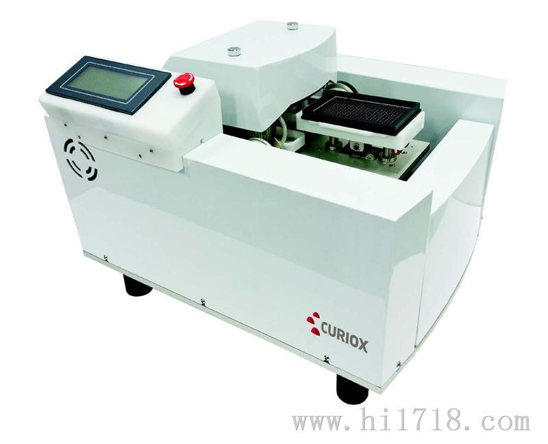 CURIOX 高通量工作站-东南科仪代理