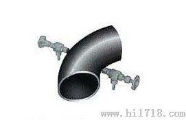 江苏弯管流量计厂家/弯管流量计规格
