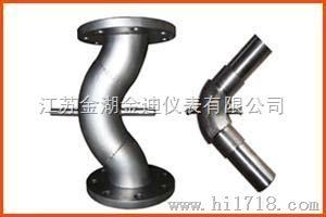 蒸汽弯管流量计价格 蒸汽弯管流量计厂家直销