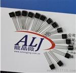 供應79L05 TO-92三端穩壓IC廠家現貨熱銷