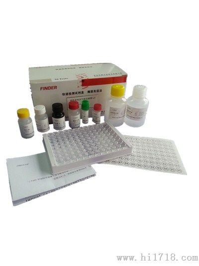 鸡新城疫病毒IgG抗体检测试剂盒厂家