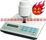 造纸专用荧光白度计WSD-3U型,北京生产,厂家直销