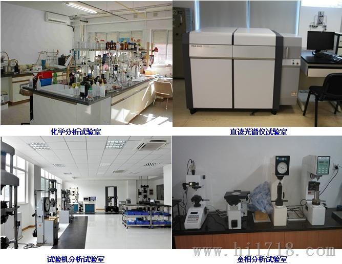 光电直读光谱仪PDA-5500S,河北省区域总代理