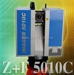 三维激光扫描仪Z+F IMAGER 5010C