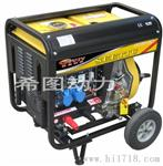 浙江柴油发电电焊机 浙江发电电焊一体机 发电电焊机价格