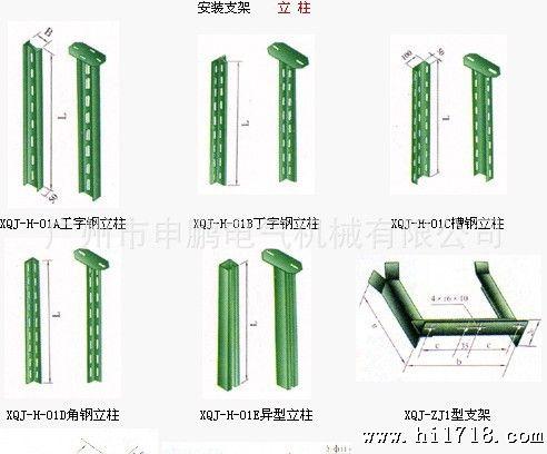 电缆桥架伸缩司机固定支架小视支架电缆沟支安装频儿歌支架图片