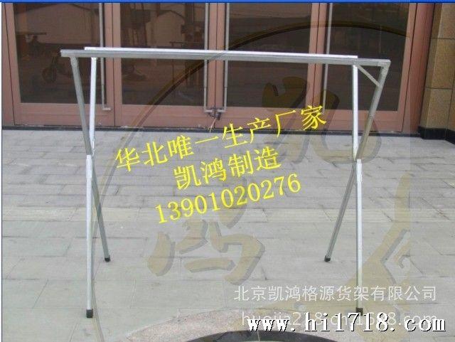 产品名称: 摆地摊折叠衣服架晾衣架 展开规格: 长1.5米*宽0.7米*高1.3米 折叠规格: 长1.5米*宽0.1米*高0.07米 地摊衣服架子材质:镀锌管(全新一代,优质镀锌管,经实耐用。结构合理,更防锈,简单易 用,时尚美观,携带方便。展开后可负载120公斤左右)
