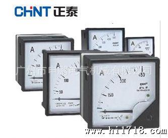 电流表 交流,直流指针式电流表 正泰6l2-a系列 正泰