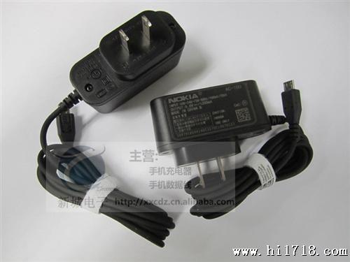 N85诺基亚充电器 MicroUSB诺基亚充电器 AC