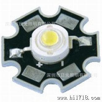 1w/3w大功率led白光灯珠 180-210lm 台湾晶元芯片led大功率灯珠