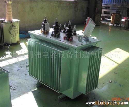 > 供应三相油浸式电力变压器 > 高清图片图片