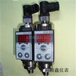 EDS 数字显示压力继电器 代替贺德克压力传感器 可做四位显示