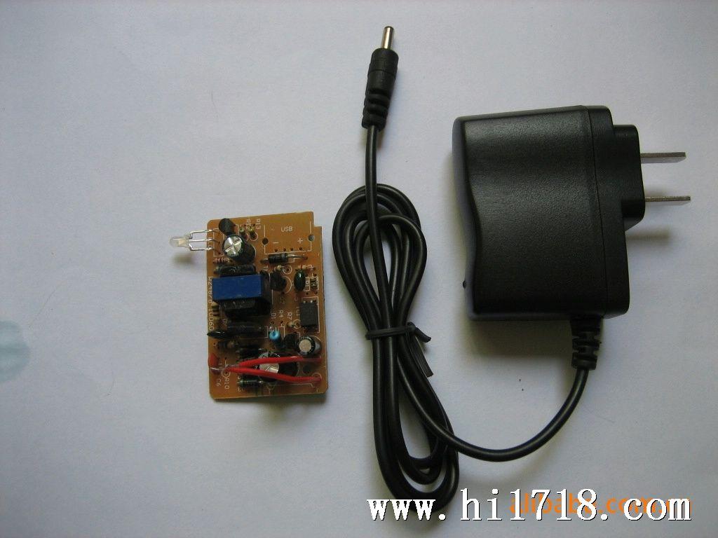 优质低价供应手机usb插充电器