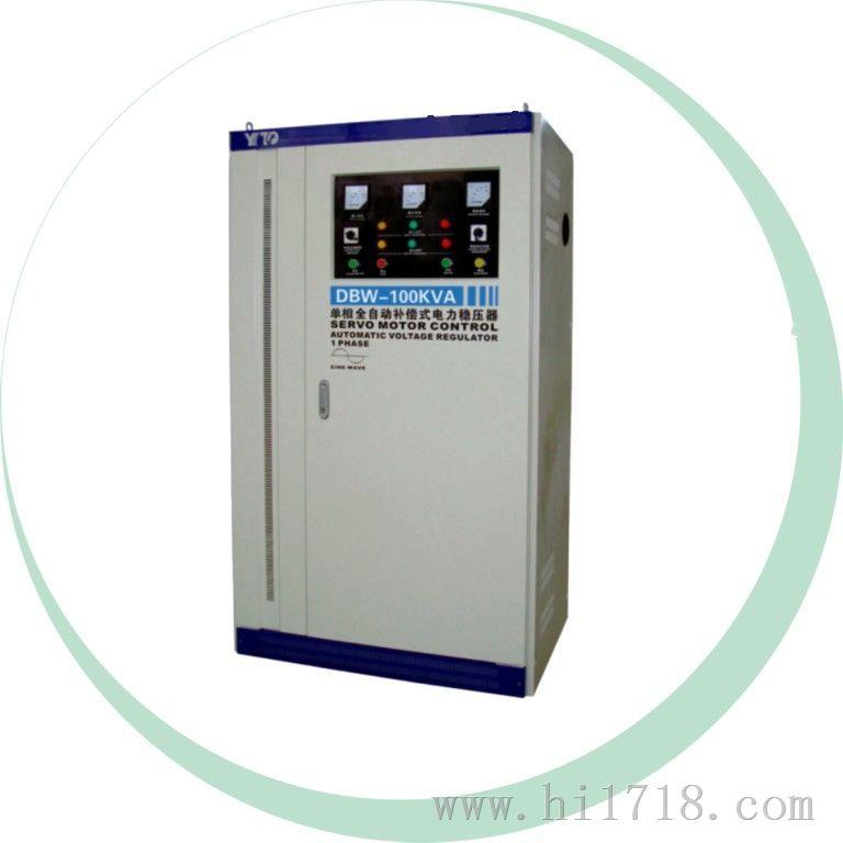 仪器仪表网 供应 电子元器件 电源/稳压器 380v稳压器  信息内容