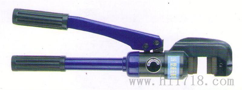 液压剪刀,fyj12-20液压剪刀,矿用液压剪刀图片