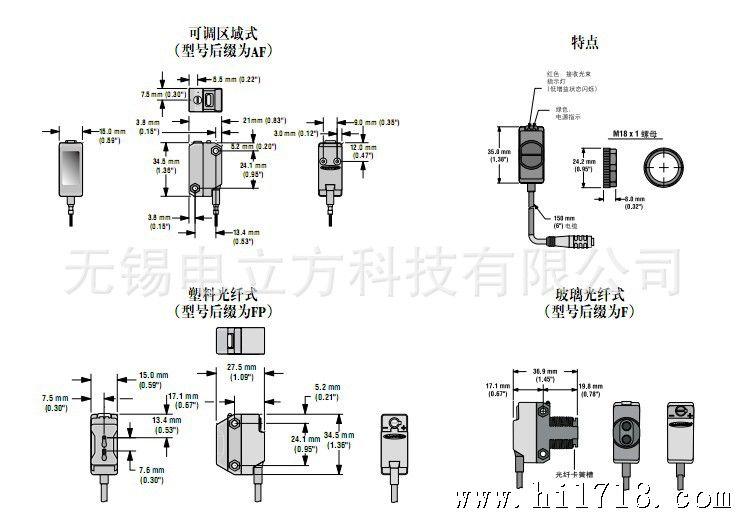 美国邦纳qs18vp6lp光电传感器qs18vp6lpq8