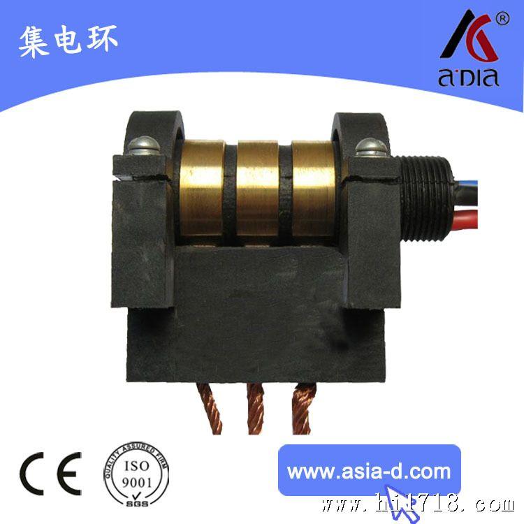 工厂价 风力发电机滑环一体式不再安装刷架(3路30a电流)