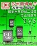 TVS系列|TVS系列二極管|國內二極管專業生產
