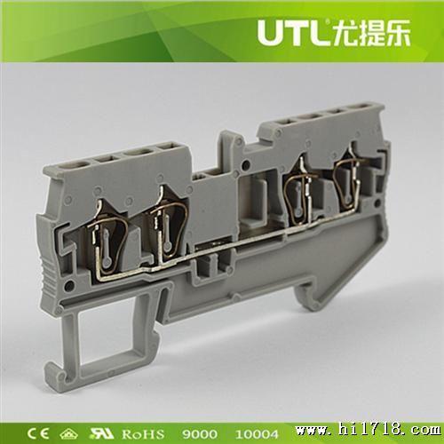 > 尤提乐供应优质弹簧类 轨道式 快速型 接线端子 jut3-1.