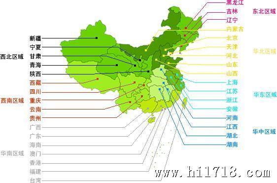 全国市场的区域划分.jpg