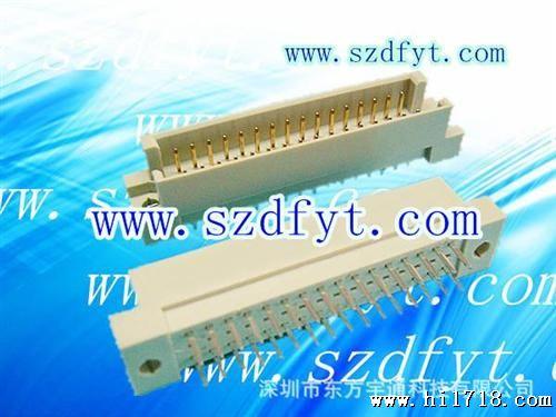 48pin大电流欧式电源连接器电源插座