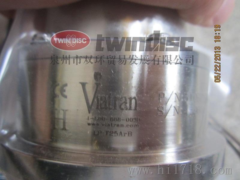 威创压力传感器3185BMGX704