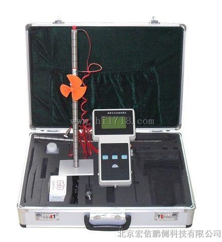 HS-2便携式水文流速流量仪