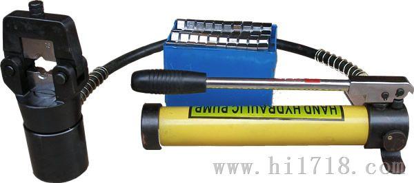 供应co-1000电动液压钳,co-1000浙江玉环液压压线钳图片