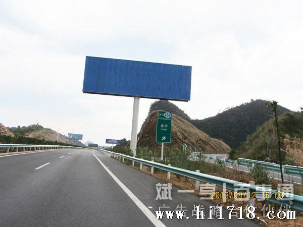 【高速路 广告牌】网架单立柱18x6米 (不含基础,安装