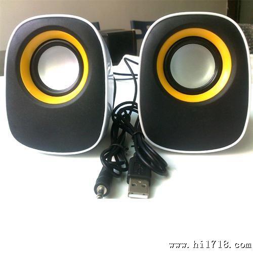电脑小音箱 笔记本电脑音响 usb小音箱 可爱迷你q蛋小