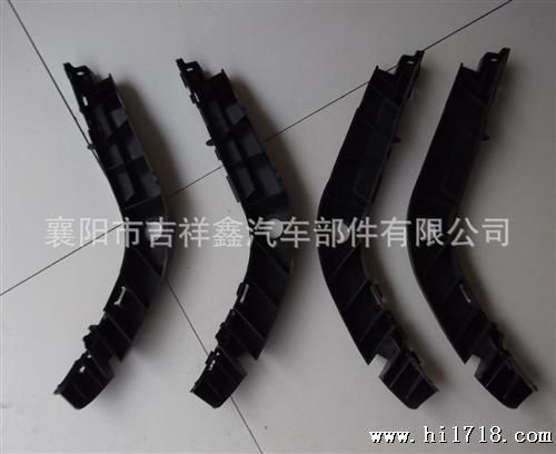 东风御风a08前保险杠左右链接支架-襄阳市吉祥鑫汽车